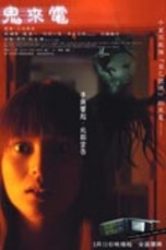 【粉多好嚇人】恐怖電影大募集 黃 國鑫