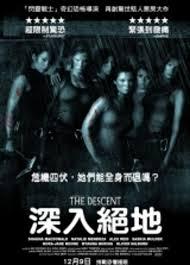 【粉多好嚇人】恐怖電影大募集 Huang Vivia