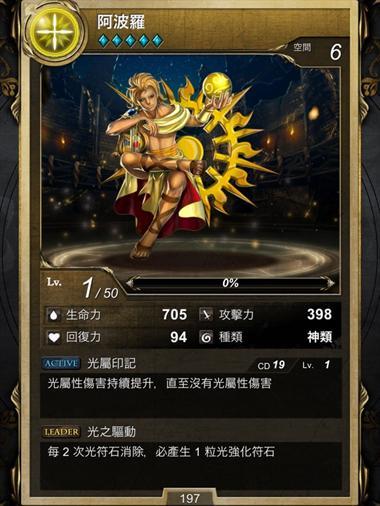 【粉多神魔之塔】募集!你最想抽到哪一張卡 Zheng Yu-Zheng