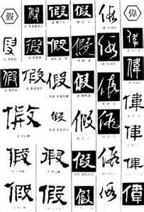 【粉多 2013 年度】台灣年度代表字大募集 兒 臻