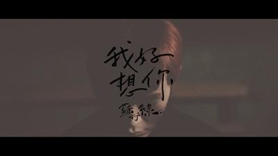 【粉多 2013 年度】最佳華語歌曲 大募集 Su Corner
