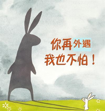【粉多花系列】路上看到另一半外遇時... Yonne Hwang