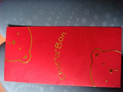 【粉多老梗玩不膩】聖誕節就是要來交換禮物!!! 凱如 凱凱