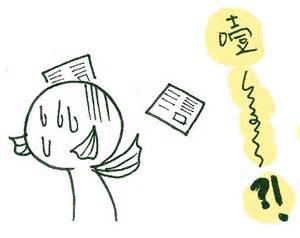 【粉多大師】請用10個字講一句很恐怖的話 Tiger Chen