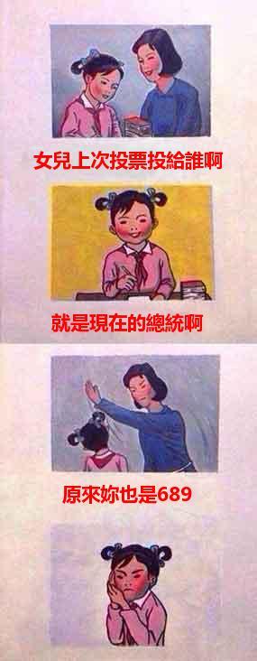 【粉多好牛B】媽媽再打我一次,Kuso 漫畫改編大賽 Chu Adolph