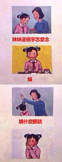 【粉多好牛B】媽媽再打我一次,Kuso 漫畫改編大賽 世文 李