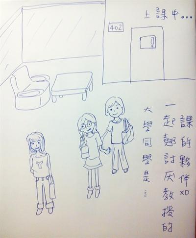 【粉多大學生活】在我心中,大學同學是...... 玥凌
