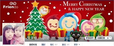【粉多聖誕節】換封面,一起跟隊長歡樂變裝過聖誕 WuHugh