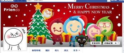 【粉多聖誕節】換封面,一起跟隊長歡樂變裝過聖誕 英龍 陳