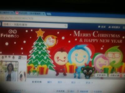 【粉多聖誕節】換封面,一起跟隊長歡樂變裝過聖誕 湘 湘