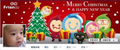 【粉多聖誕節】換封面,一起跟隊長歡樂變裝過聖誕 李彥鑫