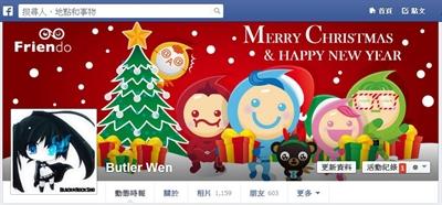 【粉多聖誕節】換封面,一起跟隊長歡樂變裝過聖誕 Wen Butler