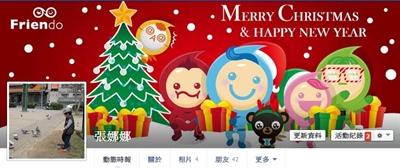 【粉多聖誕節】換封面,一起跟隊長歡樂變裝過聖誕 張娜娜