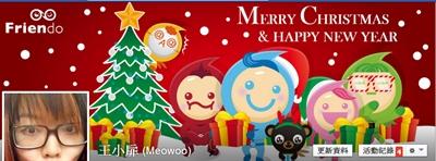 【粉多聖誕節】換封面,一起跟隊長歡樂變裝過聖誕 王 小扉