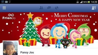 【粉多聖誕節】換封面,一起跟隊長歡樂變裝過聖誕 Pansy Jou