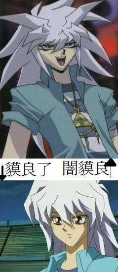 【粉多漫畫】2次元多重人格逮捕令 Neal Zhou
