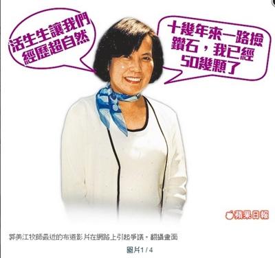 【粉多MC】美音 online 創作大募集 嘉嘉 林