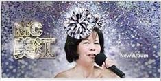 【粉多MC】美音 online 創作大募集 Prs Linda