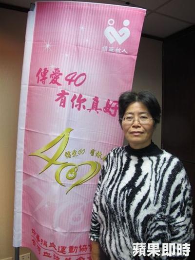 【粉多 2013 年度】台灣10大好人-全募集 筑雅 張