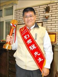 【粉多 2013 年度】台灣10大好人-全募集 Gra CE