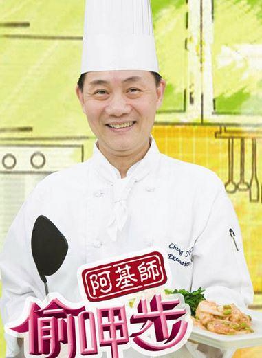 【粉多 2013 年度】台灣10大好人-全募集 Wen Butler