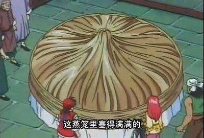 【粉多漫畫】2次元美食博覽會 王 小扉
