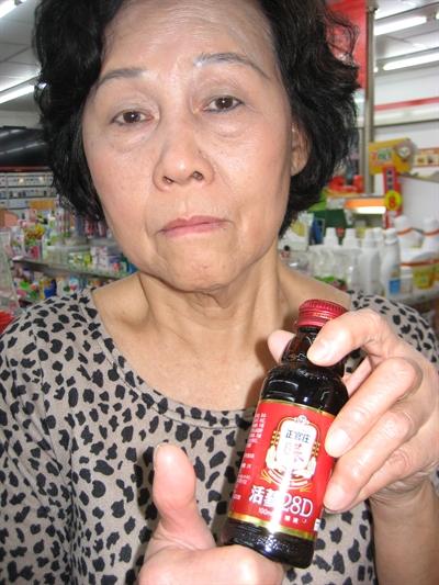 集氣尋找生命中的每一瓶28D Lala Lin