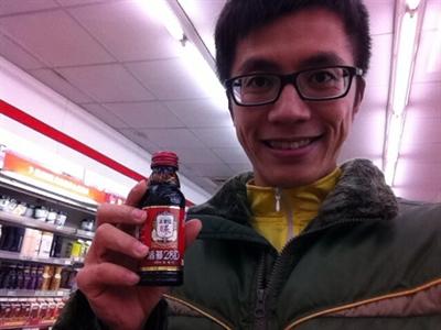 集氣尋找生命中的每一瓶28D You Tzu Chang
