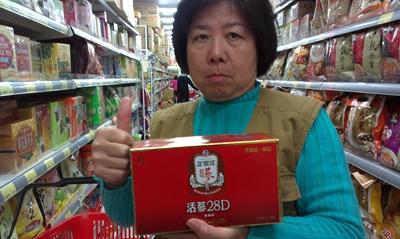 集氣尋找生命中的每一瓶28D Suwei Huang