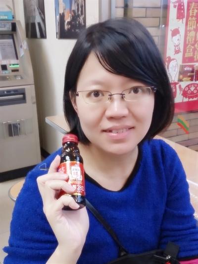 集氣尋找生命中的每一瓶28D Ingrid Chang Ingrid
