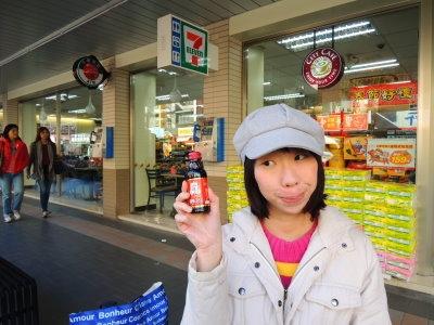 集氣尋找生命中的每一瓶28D Shiung Guo