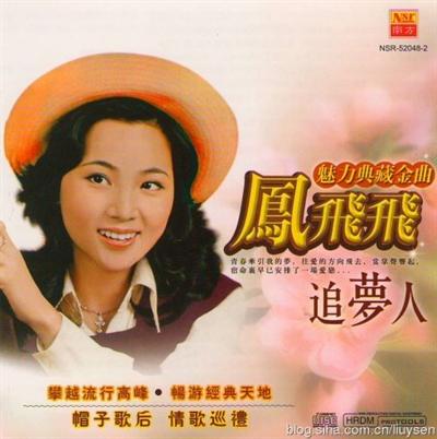 【粉多KTV】紀念鳳姐逝世2周年-募集最愛的那首鳳飛飛 王佳仁