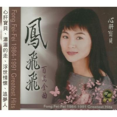 【粉多KTV】紀念鳳姐逝世2周年-募集最愛的那首鳳飛飛 李 文娟