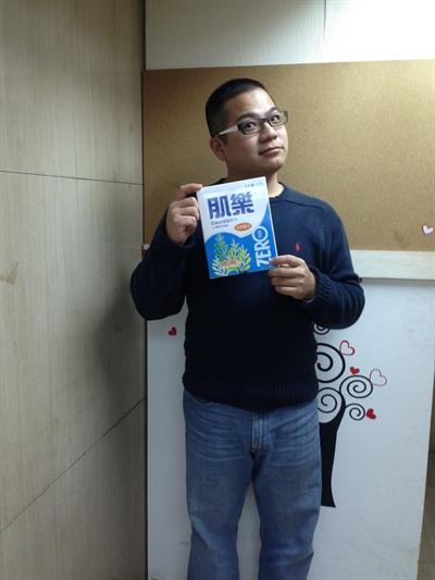 粉多【名人出任務】Dream Girls { 聽你說 } 幸福誓言! Jerry Lin
