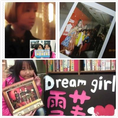 粉多【名人出任務】Dream Girls { 聽你說 } 幸福誓言! 依庭 何