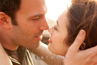 【愛,穹蒼】關於那些愛與被愛的繾綣絮語 Wu peiyu