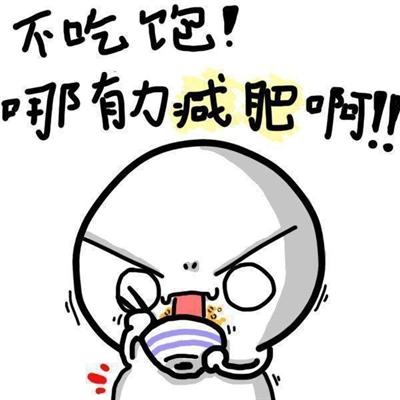 【粉多白日夢】別再作夢!!! 開始行動!!! 湘庭 林