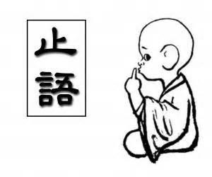 【粉多心靈點滴】我的靜心靈修體驗 Ching Ching Shiu