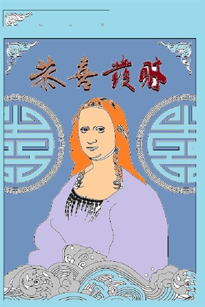 【蒙娜麗莎500年:達文西傳奇】 彩繪過新年 熱鬧登場!! 怡婷 王