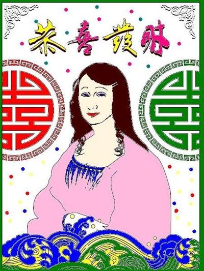 【蒙娜麗莎500年:達文西傳奇】 彩繪過新年 熱鬧登場!! 緹 花
