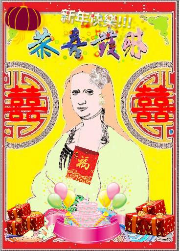 【蒙娜麗莎500年:達文西傳奇】 彩繪過新年 熱鬧登場!! 謝雄
