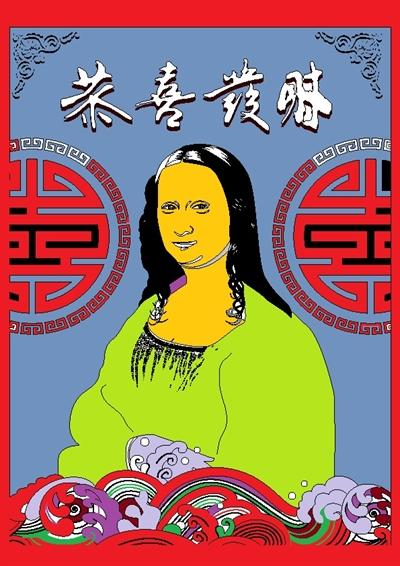 【蒙娜麗莎500年:達文西傳奇】 彩繪過新年 熱鬧登場!! 葉 葉子