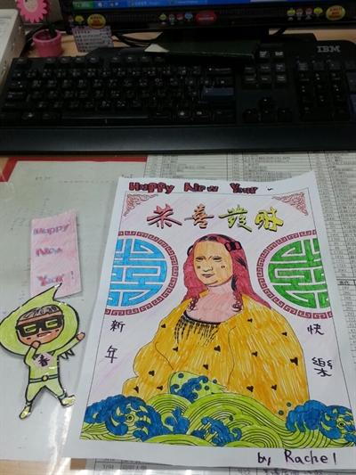 【蒙娜麗莎500年:達文西傳奇】 彩繪過新年 熱鬧登場!! Ya-shiu Peng