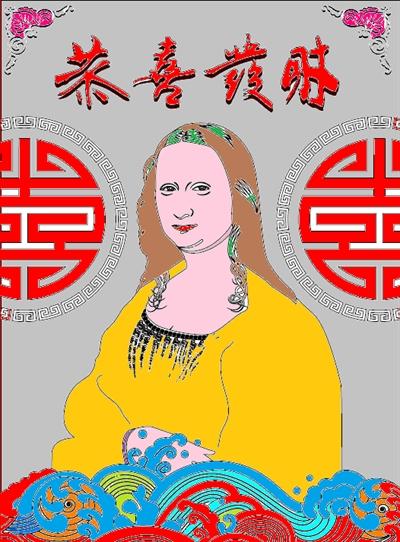 【蒙娜麗莎500年:達文西傳奇】 彩繪過新年 熱鬧登場!! 維尼 周