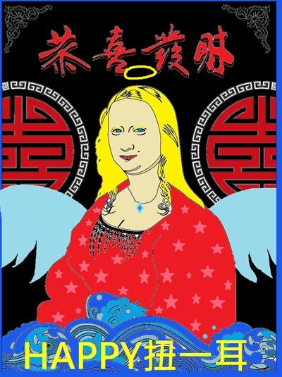 【蒙娜麗莎500年:達文西傳奇】 彩繪過新年 熱鬧登場!! 謝 佳儀