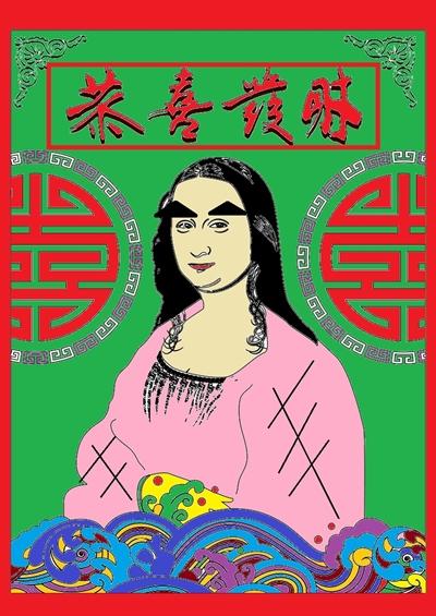 【蒙娜麗莎500年:達文西傳奇】 彩繪過新年 熱鬧登場!! 承龍 吳