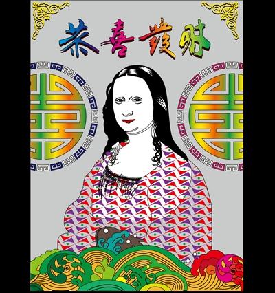 【蒙娜麗莎500年:達文西傳奇】 彩繪過新年 熱鬧登場!! Yu-Ju Lan