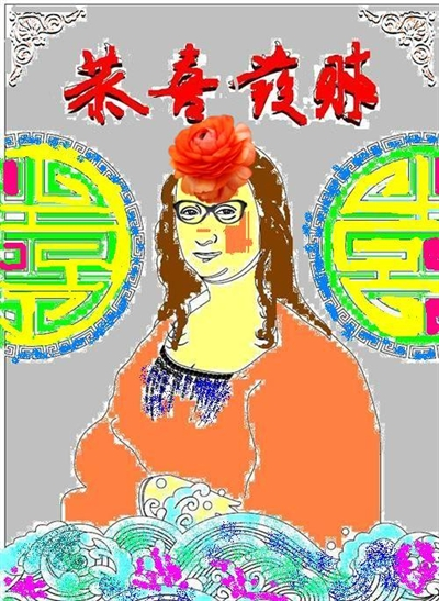 【蒙娜麗莎500年:達文西傳奇】 彩繪過新年 熱鬧登場!! 宥宣 王