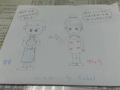 【粉多討生活】大學打工經驗談 Ya-shiu Peng