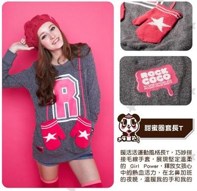 【粉多任務 X ROCKCOCO】跟著ROCKCOCO一起玩衣服、拼創意!  Yin Chan